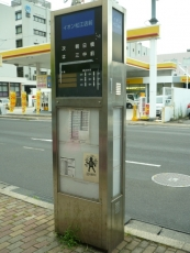 イオン松江店前バス停