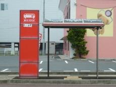 日ノ出町バス停