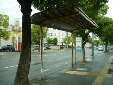 倉敷市役所バス停