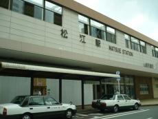 松江駅南口