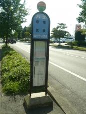 ゆめタウン光の森バス停