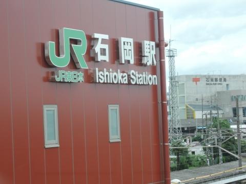 JR石岡駅 新駅橋上化一部供用①