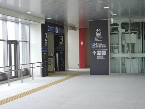 JR石岡駅 新駅橋上化一部供用④