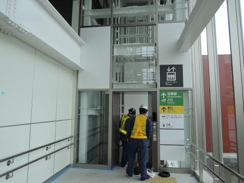 JR石岡駅 新駅橋上化一部供用⑮