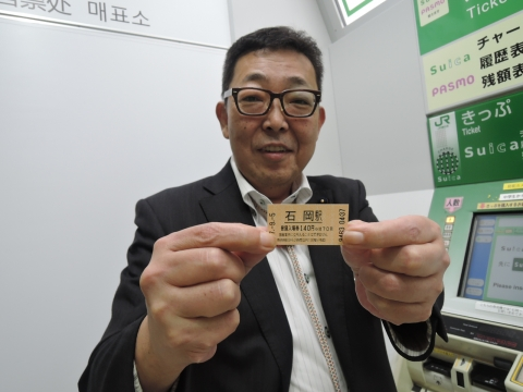 JR石岡駅 新駅橋上化一部供用開始②