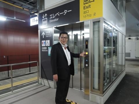 JR石岡駅 新駅橋上化一部供用開始⑤