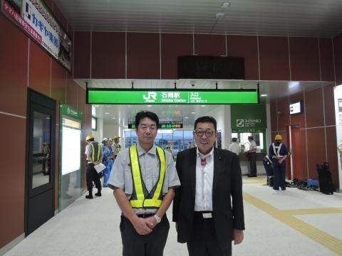 JR石岡駅 新駅橋上化一部供用開始⑦
