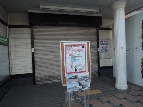 JR石岡駅 新駅橋上化一部供用開始⑮