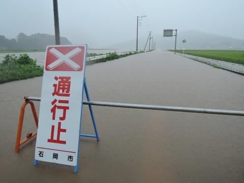 平成27年9月10日恋瀬川氾濫 片野地区⑨