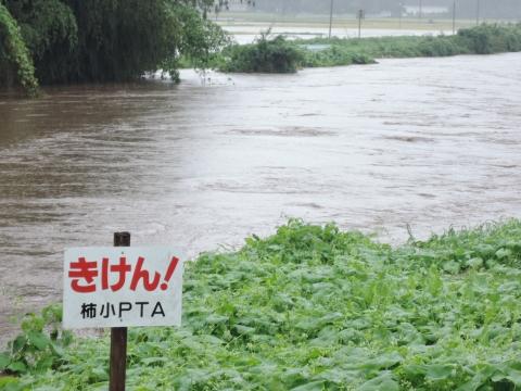 平成27年9月10日恋瀬川氾濫 片野地区⑩