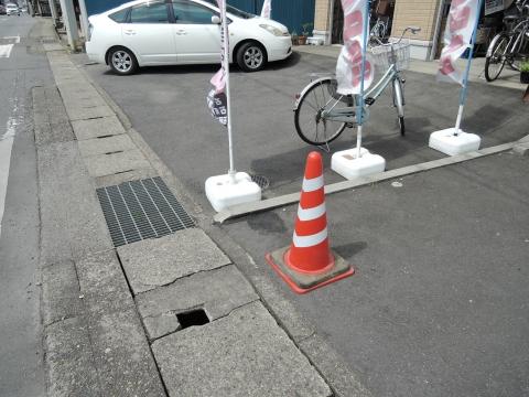 中島輪業前 西泉町 県道側溝が壊れる②