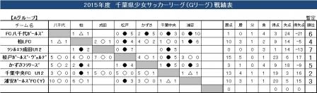 20151018-1.jpg