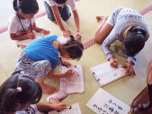 500寺子屋体験 言葉の勉強