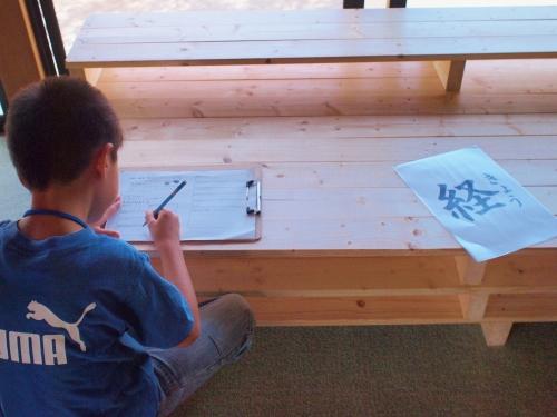 500寺子屋体験 言葉の勉強2