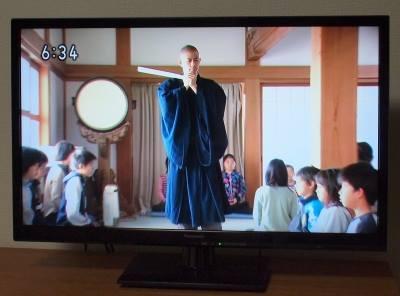 NHK静岡140401