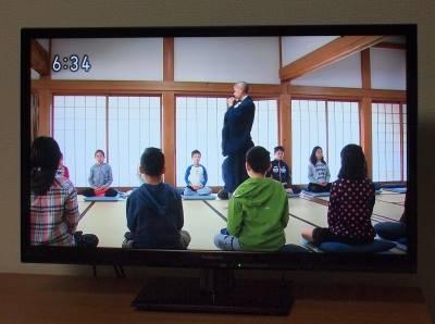 NHK静岡140401002