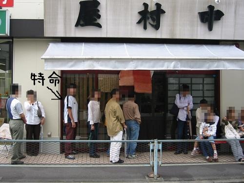 020922nakamuraya02.jpg