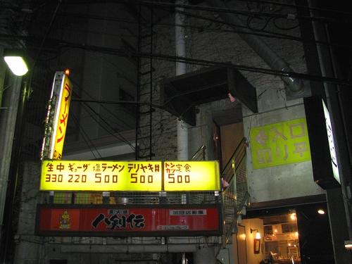 090929norihei00.jpg
