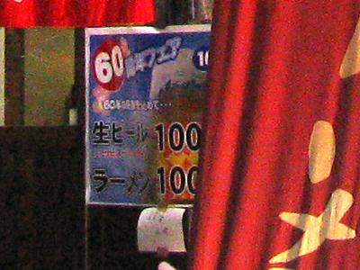091015nomisuke00.jpg
