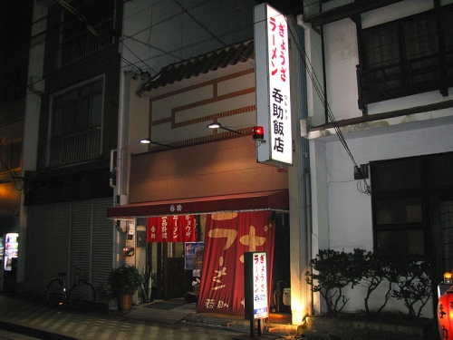 091015nomisuke02.jpg