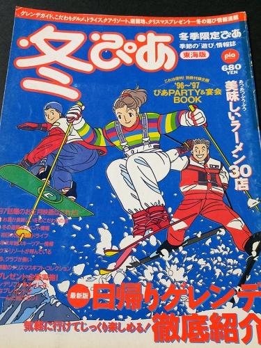 091015nomisuke03.jpg