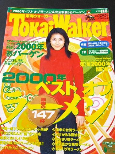 091015nomisuke05.jpg