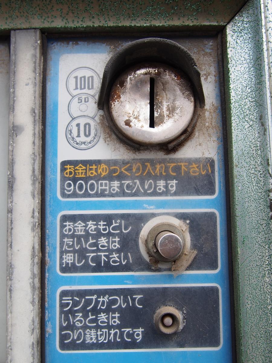 P7250989.jpg