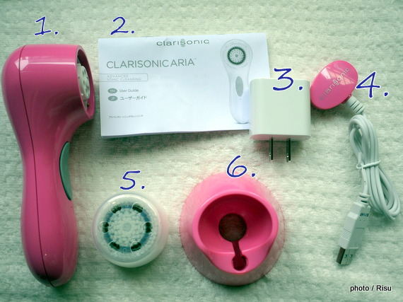 CLARISONIC ARIA PINK