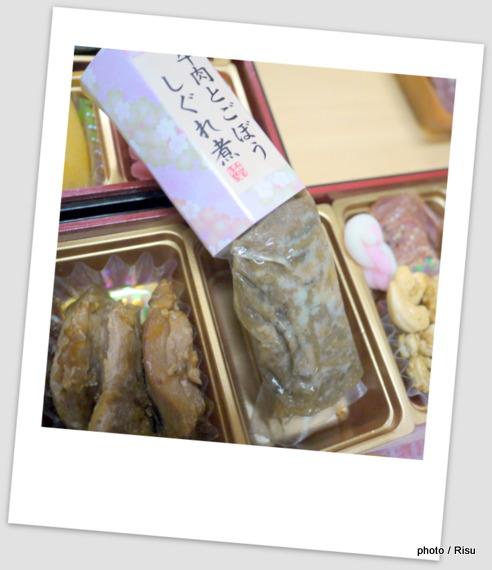 2016ベルメゾン割烹料亭千賀監修「彩華千」三段重