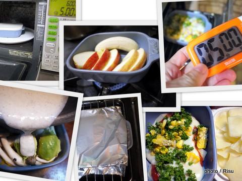 フェリシモ「耐熱プレート」で料理