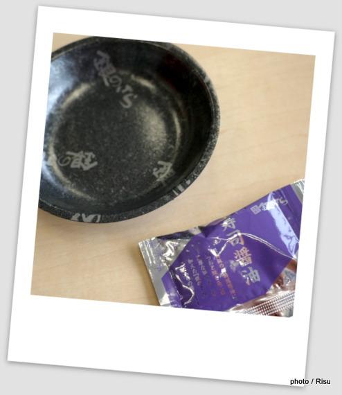 銀のさら本マグロ大トロを盛り込んだ贅沢桶「華」