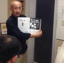 鳥居式らーめん塾デザイン担当青木健講師