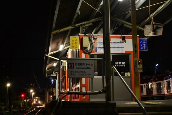 2015年8月7日 上田電鉄別所線 下之郷 7200系7255編成