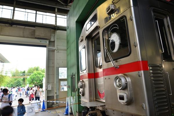 2015年9月27日 東急長津田車両工場 クハ7903号車