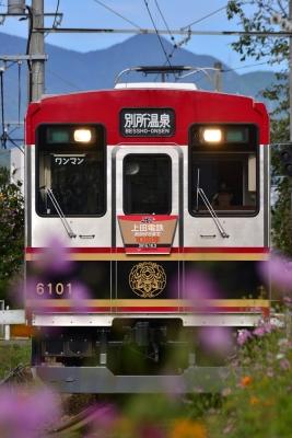 2015年9月30日 上田電鉄別所線 上田~城下 6000系6001編成