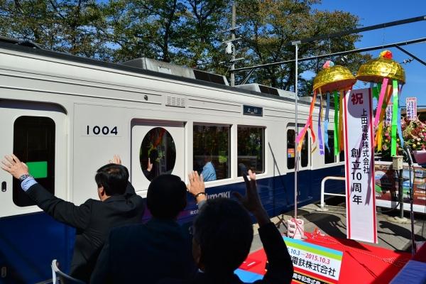 2015年10月3日 上田電鉄別所線 別所温泉 1000系1004編成
