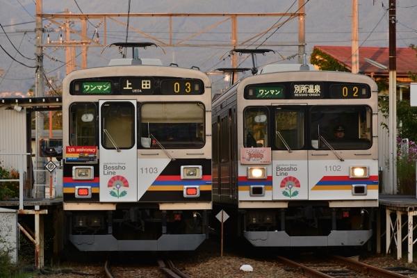 2015年10月4日 上田電鉄別所線 城下 1000系1003編成/1002編成