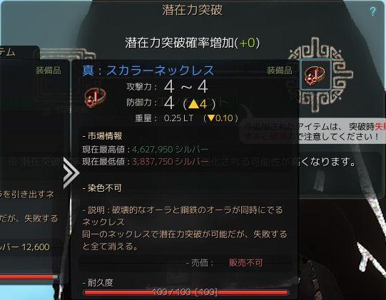 2015-08-20_10925550[367_-31_-469]