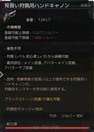 2015-08-26_8000461[376_-36_-493]