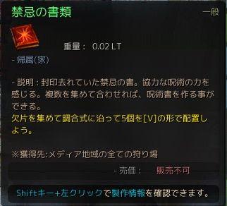 2015-09-02_5024683[2177_-46_-785]