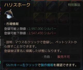 2015-09-04_3418642[366_-24_-387]