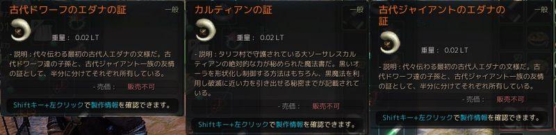 2015-09-04_8277001[2254_-47_-772]