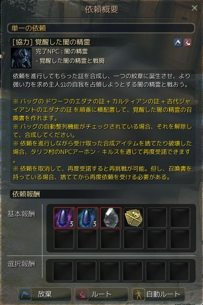 2015-09-04_8308543[2254_-47_-772]