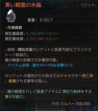 2015-09-04_8322935[2254_-47_-772]
