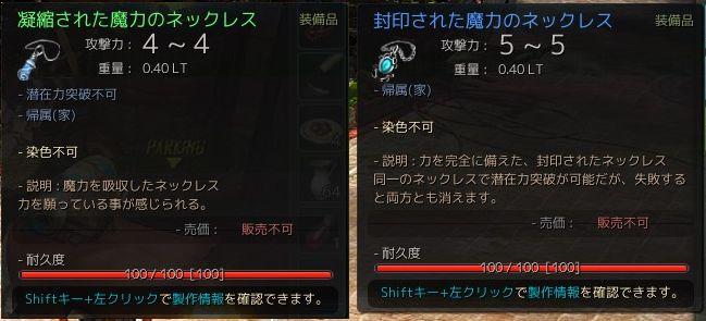 2015-09-09_15314375[-2518_-31_-436]