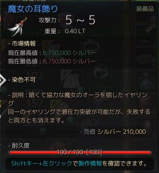 2015-09-19_9101673[-2834_37_-2297]