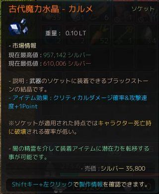 2015-09-26_16786235[393_-37_-500]