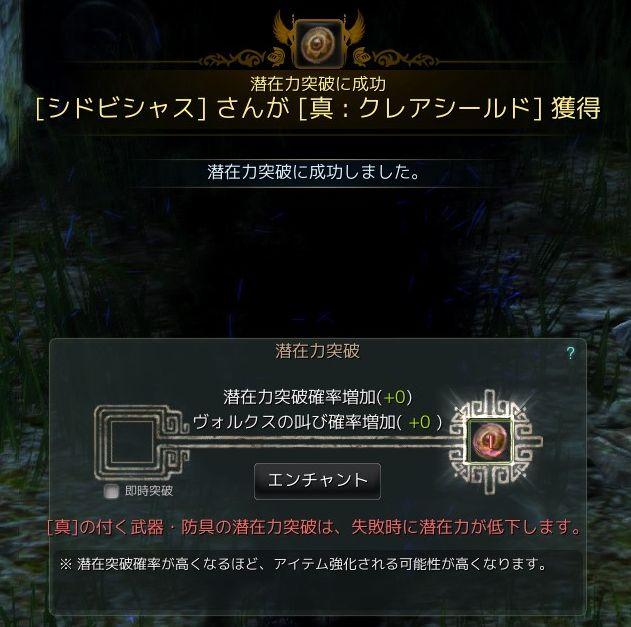 2015-10-02_36038117[419_-34_-518]