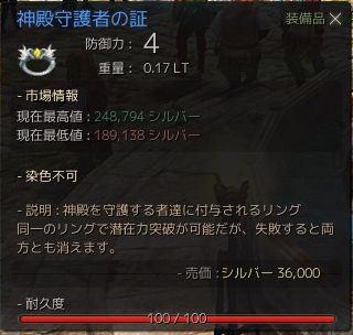 2015-10-08_11921907[453_-10_-429]