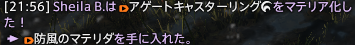 1509042302.png